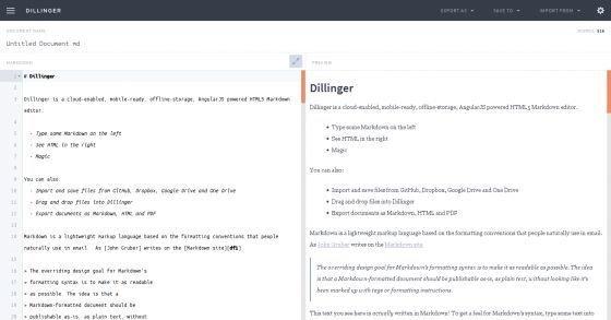 DILLINGER: Online-Markdown Editor mit Vorschau und Export-Funktion